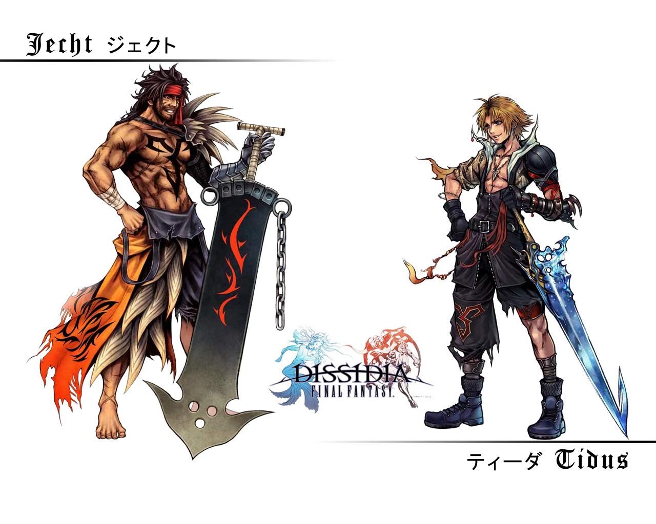 as a Fan of Final Fantasy